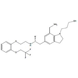Benzyl Amine Silodosin